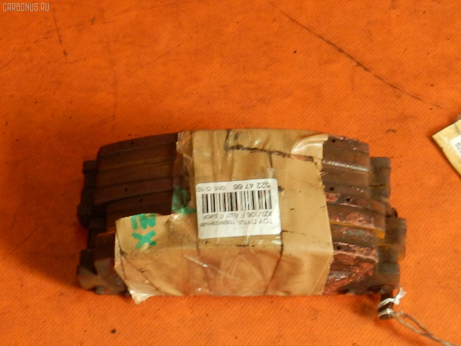Тормозные колодки TOYOTA DYNA XZU306 Фото 1