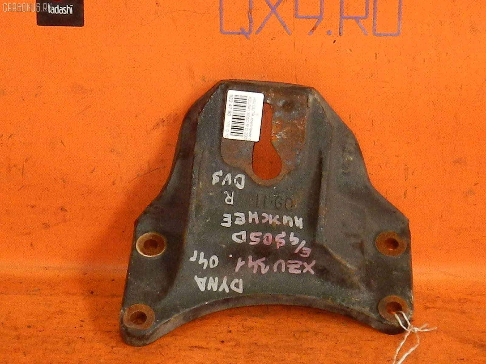 Крепление подушки ДВС HINO DUTRO XZU341M S05D Фото 1