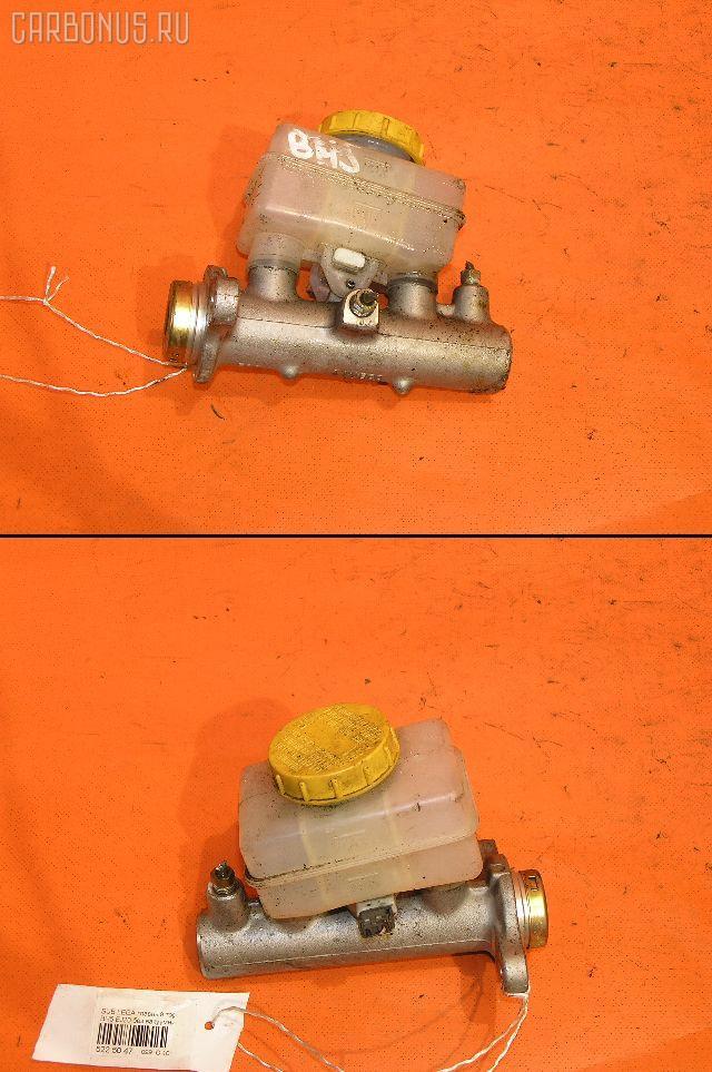 Главный тормозной цилиндр SUBARU LEGACY BH5 EJ20. Фото 1