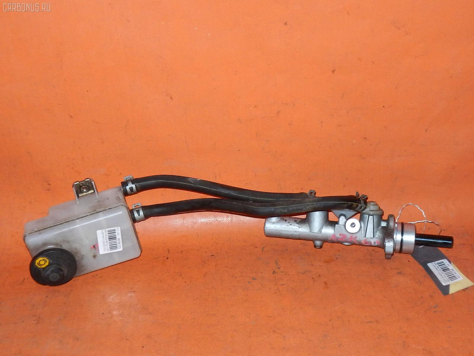 Главный тормозной цилиндр TOYOTA AZR65 Фото 1