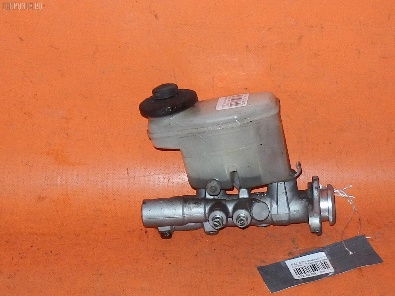 Главный тормозной цилиндр MAZDA MPV LW3W L3. Фото 11