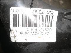 Рычаг Toyota Crown UZS131 Фото 3
