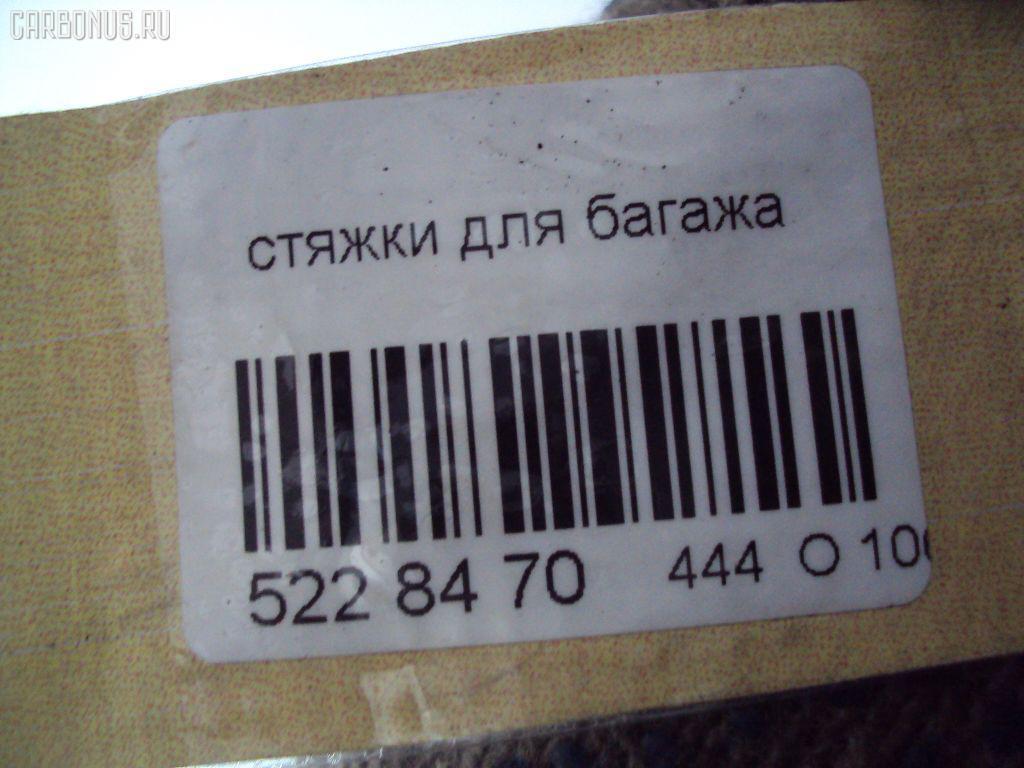 Стяжки для багажа Фото 2
