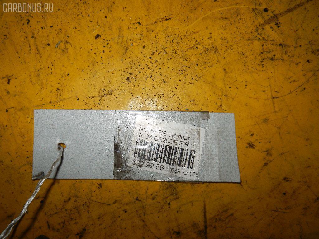 Суппорт NISSAN SERENA TC24 QR20DE Фото 3
