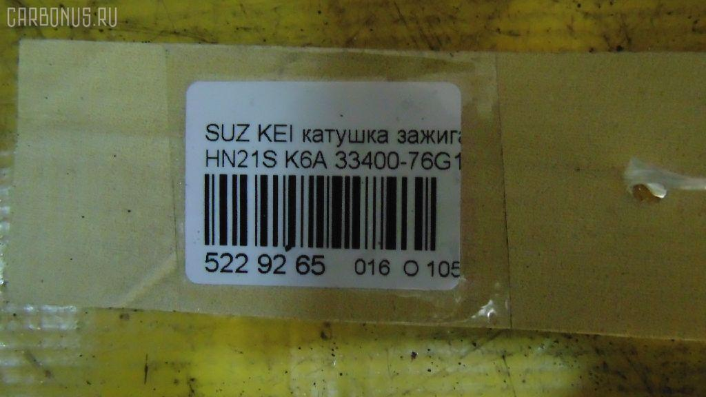 Катушка зажигания SUZUKI KEI HN21S K6A Фото 3