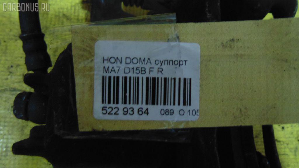 Суппорт HONDA DOMANI MA7 D15B Фото 3