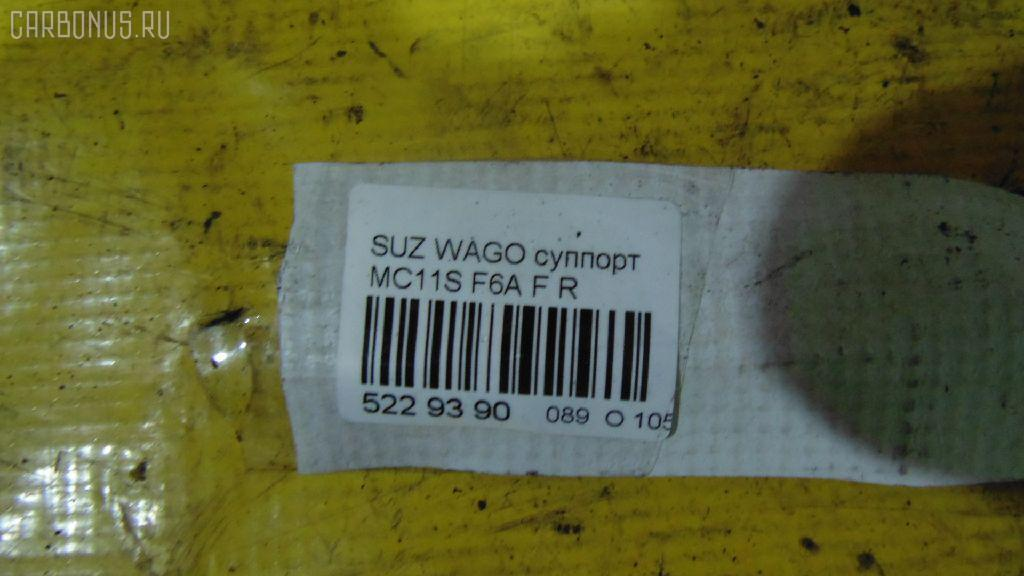 Суппорт SUZUKI WAGON R MC11S F6A Фото 3