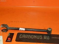 Тяга реактивная Toyota Sprinter carib AE115G Фото 1