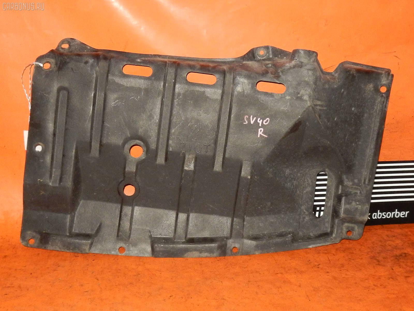 Защита двигателя TOYOTA CAMRY SV40 4S-FE. Фото 5