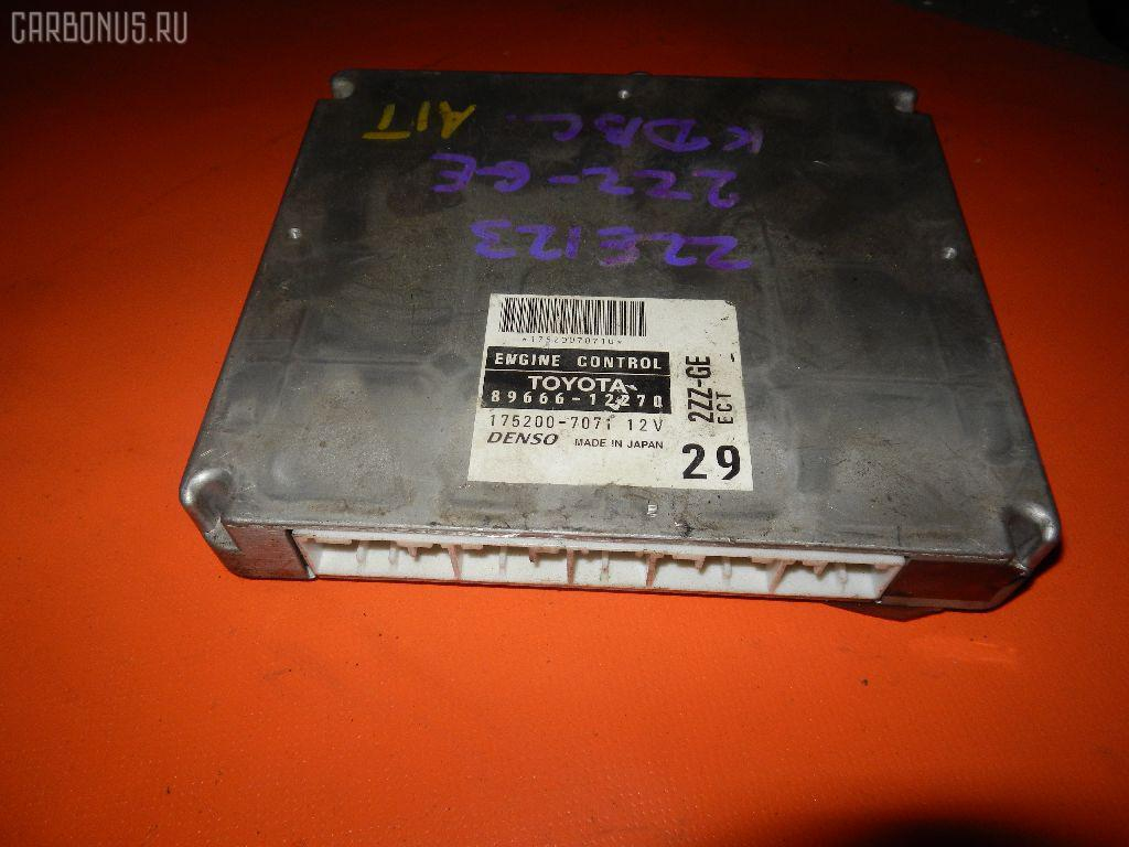 Блок EFI Toyota Allex ZZE123 2ZZ-GE Фото 1