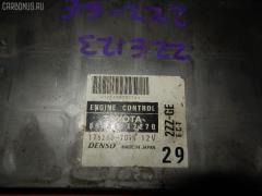Блок EFI Toyota Allex ZZE123 2ZZ-GE Фото 2