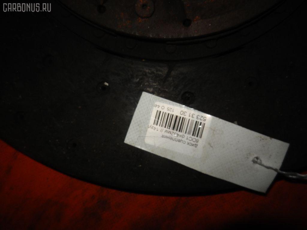 Диск сцепления 8DC1 Фото 3