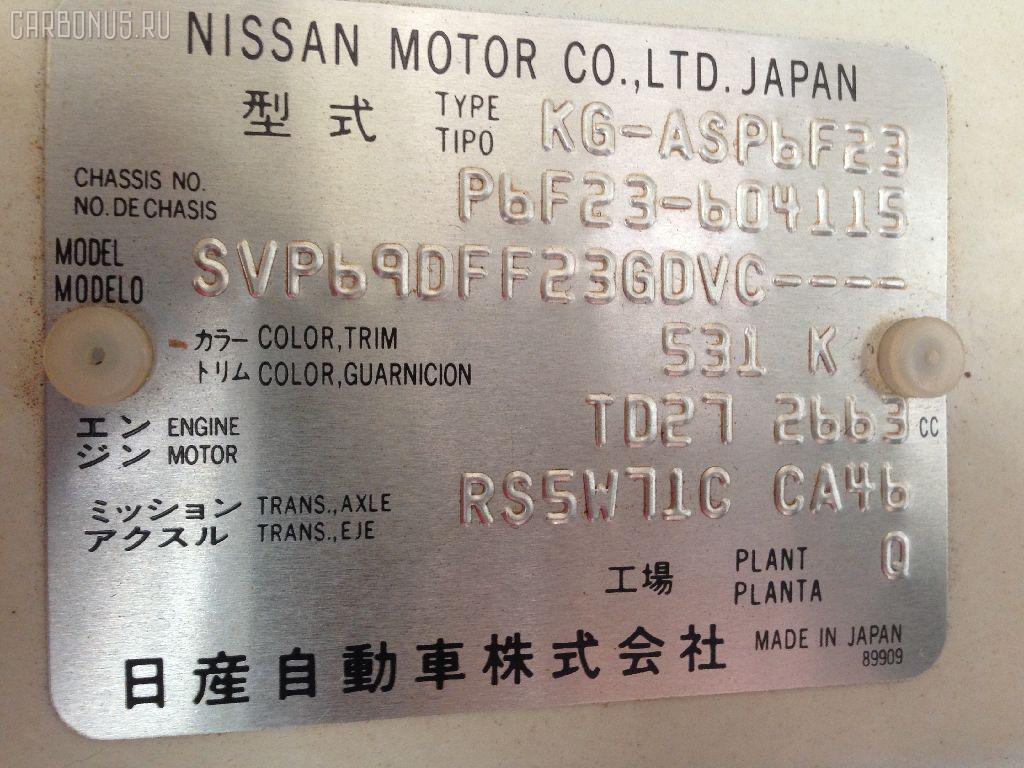 Рулевой карданчик ISUZU ELF P6F23 Фото 5