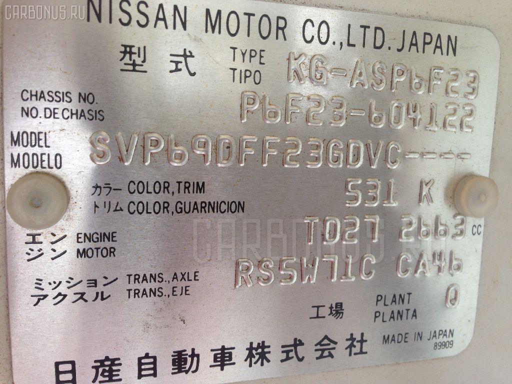 Шланг кондиционера ISUZU ELF P6F23 TD27 Фото 4