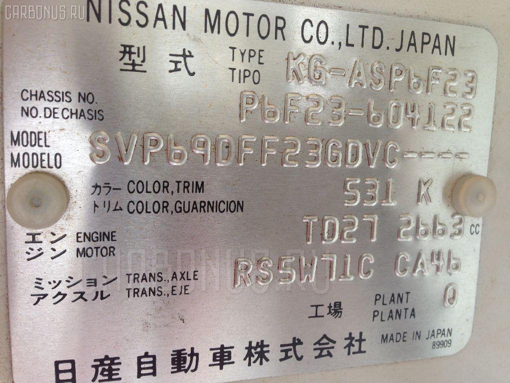 Защита двигателя ISUZU ELF P6F23 TD27 Фото 3