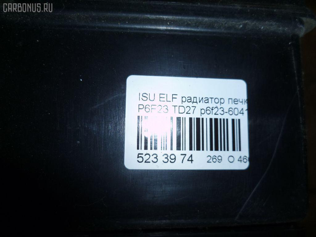Радиатор печки ISUZU ELF P6F23 TD27 Фото 9