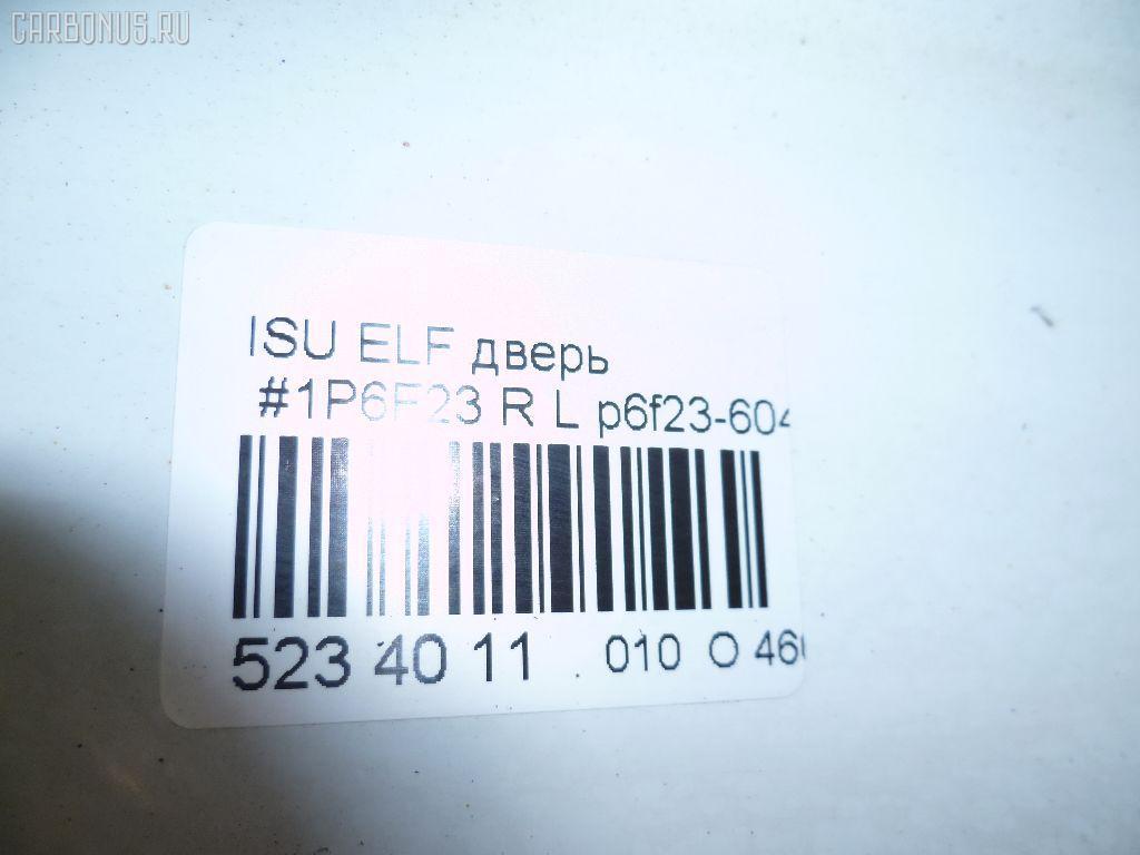 Дверь боковая ISUZU ELF P6F23 Фото 6