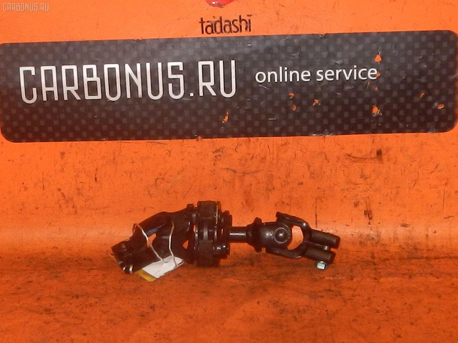 Рулевой карданчик SUBARU LEGACY BP5 Фото 1