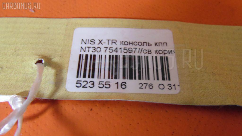 Консоль КПП NISSAN X-TRAIL NT30 QR20DE Фото 3