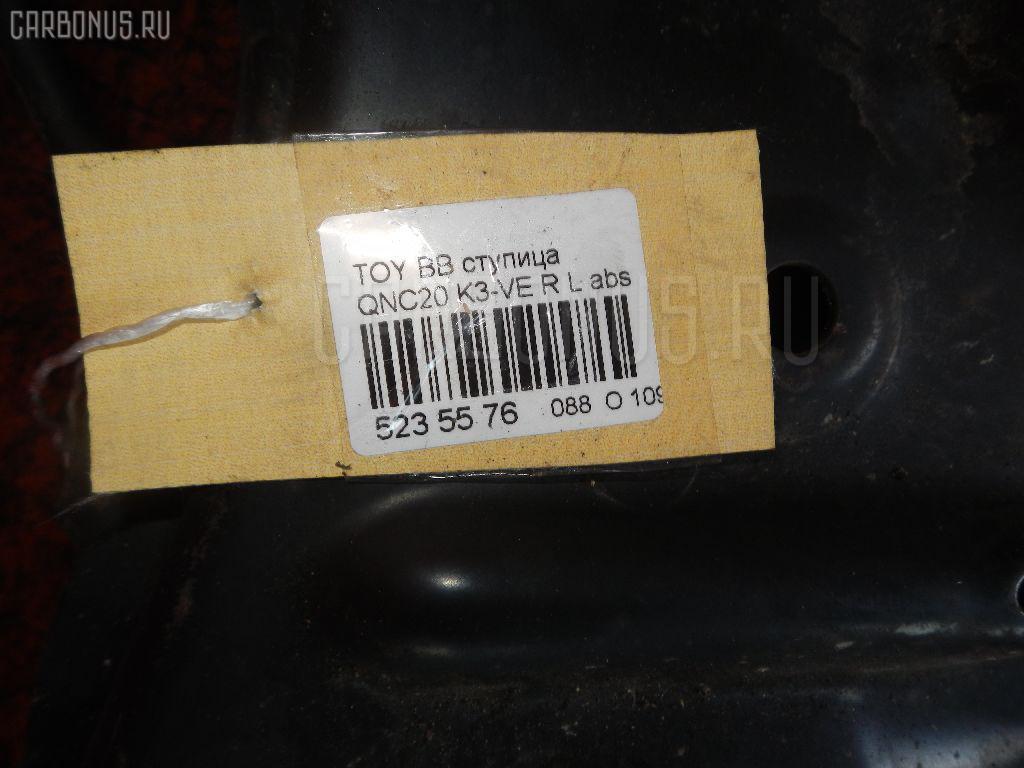 Ступица TOYOTA BB QNC20 K3-VE Фото 3