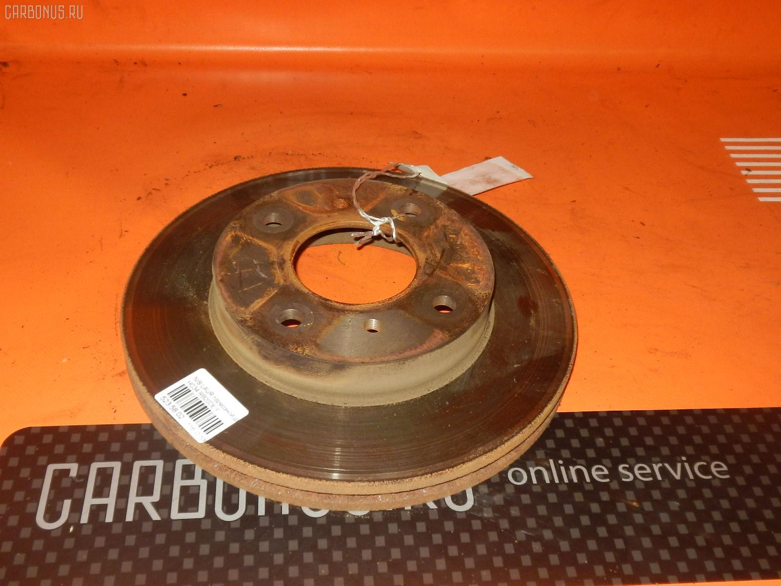 Тормозной диск NISSAN LAUREL HC34 RB20DE Фото 1
