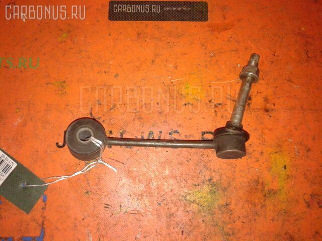 Линк стабилизатора Toyota Celsior UCF30 Фото 1