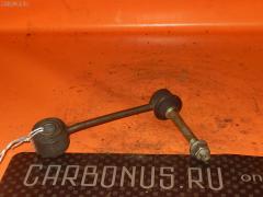 Линк стабилизатора Toyota Celsior UCF30 Фото 2