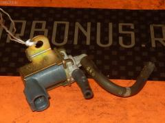 Клапан-вакуумник Toyota Crown JZS171 1JZ-GE Фото 3