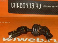 Рулевой карданчик SUBARU LEGACY B4 BLE Фото 1