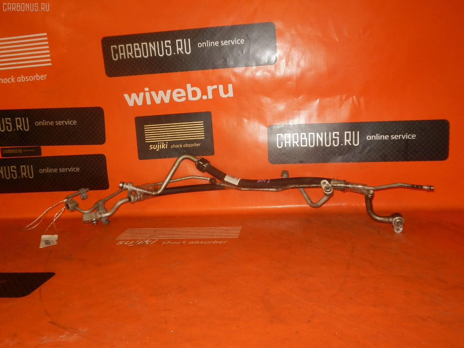 Шланг кондиционера SUBARU LEGACY WAGON BH5 EJ20 Фото 1