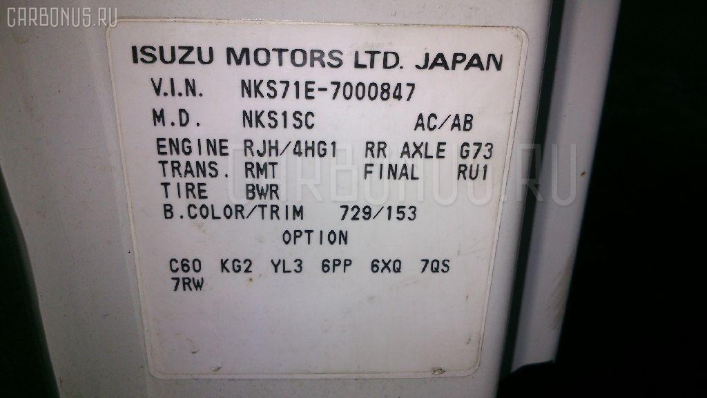 Рулевая рейка ISUZU ELF NKS71E 4HG1 Фото 2