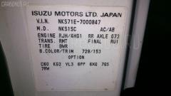 Рулевая рейка Isuzu Elf NKS71E 4HG1 Фото 5