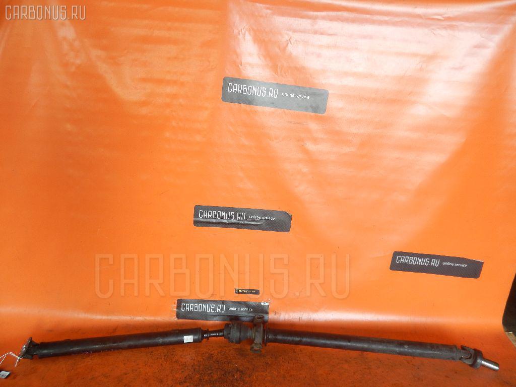 Кардан TOYOTA COROLLA FIELDER ZZE124G 1ZZ-FE. Фото 3