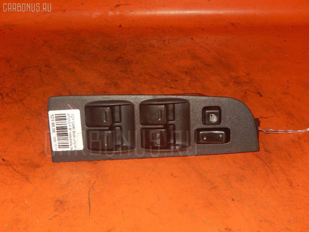 Блок упр-я стеклоподъемниками TOYOTA CARINA AT210. Фото 1