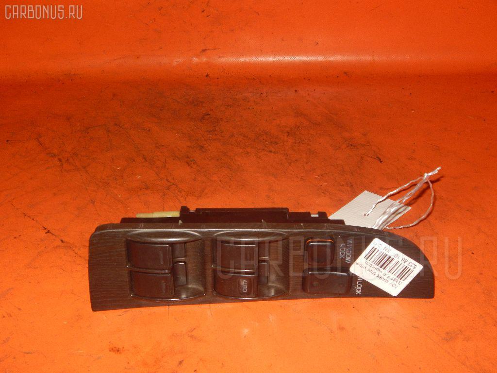 Блок упр-я стеклоподъемниками TOYOTA MARK II GX81. Фото 1