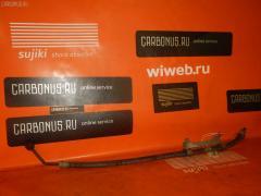 Шланг гидроусилителя MAZDA MPV LWEW FS Фото 1