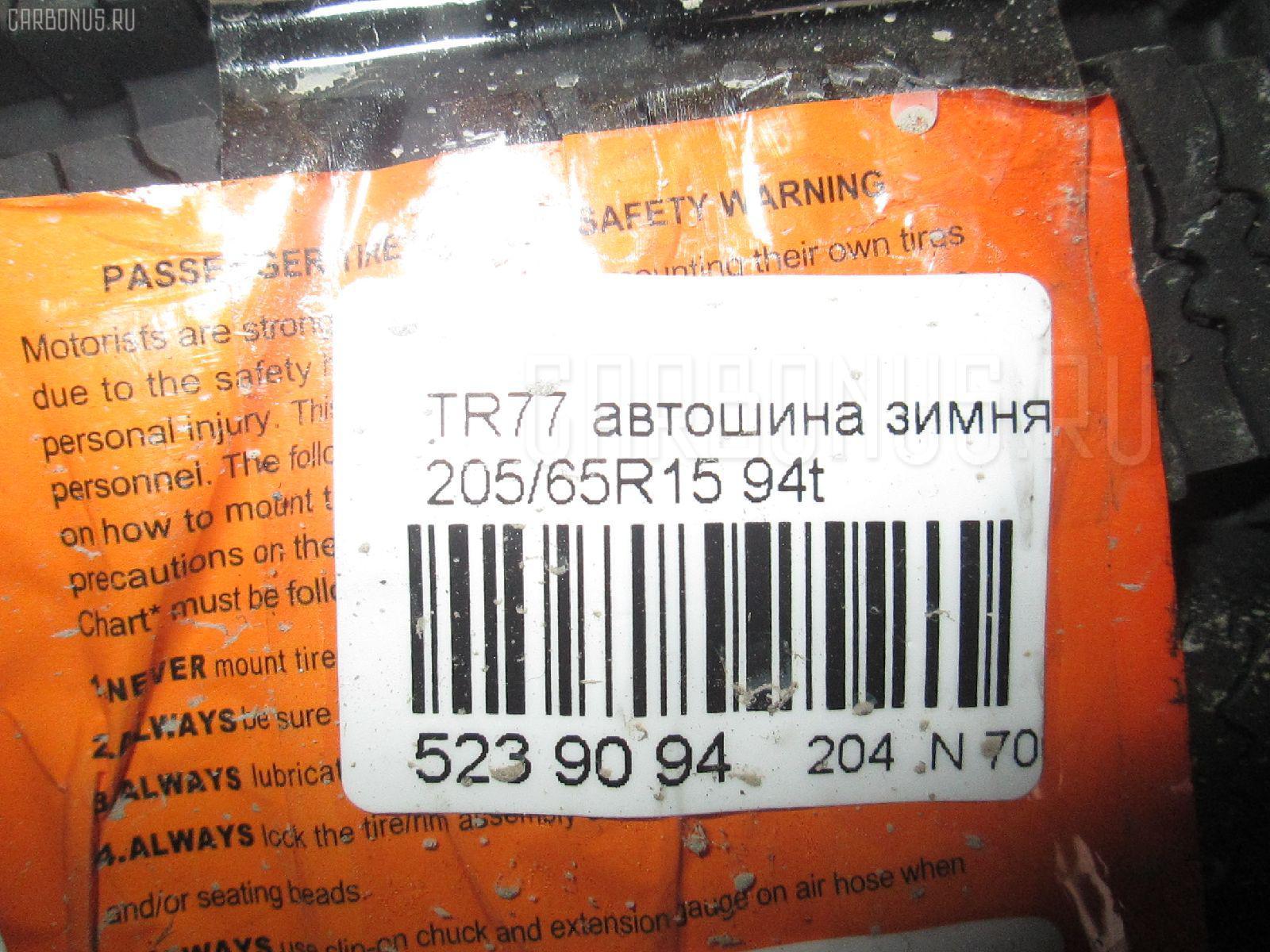 Автошина легковая зимняя TR777 205/65R15 TRIANGLE Фото 6