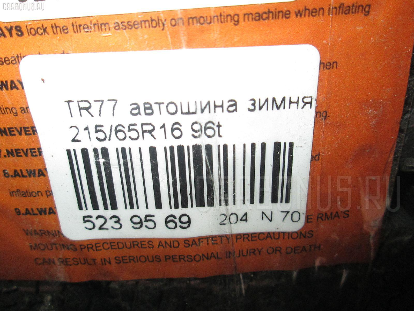 Автошина легковая зимняя TR777 215/65R16 TRIANGLE Фото 4