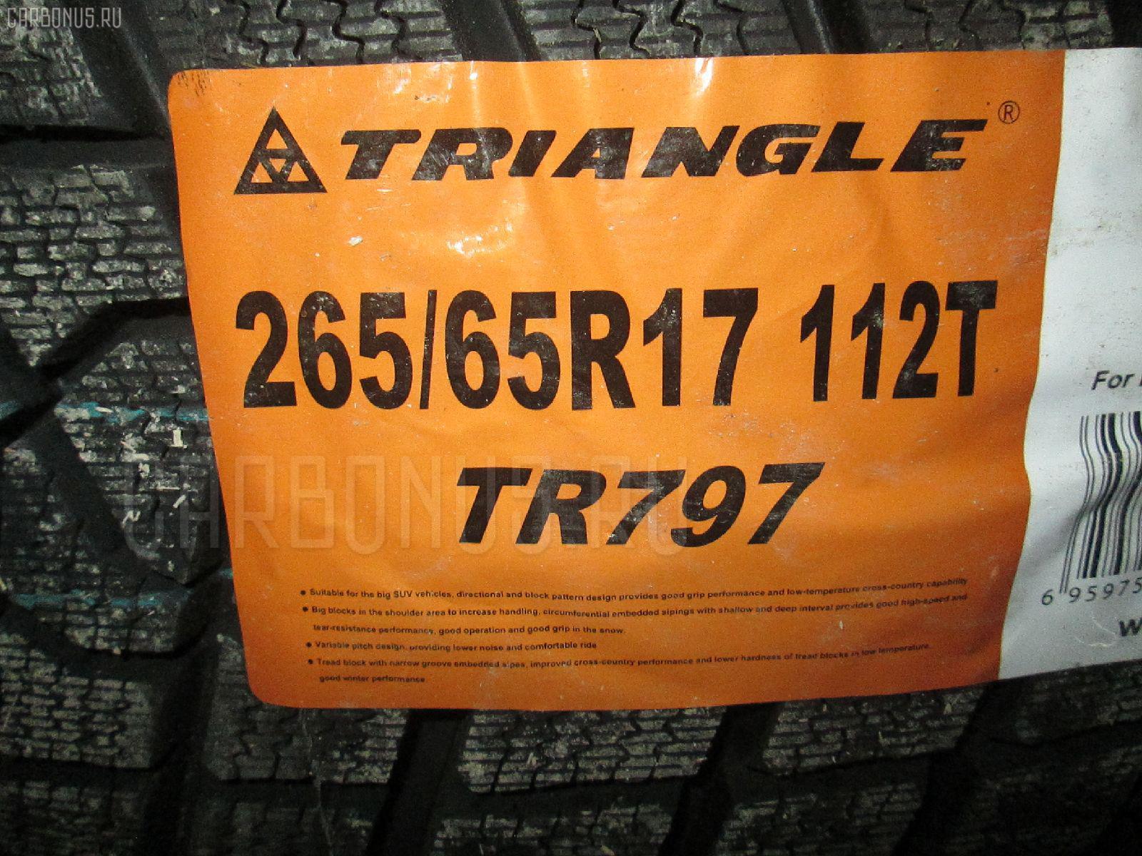 Автошина легковая зимняя Tr797 265/65R17 TRIANGLE Фото 1