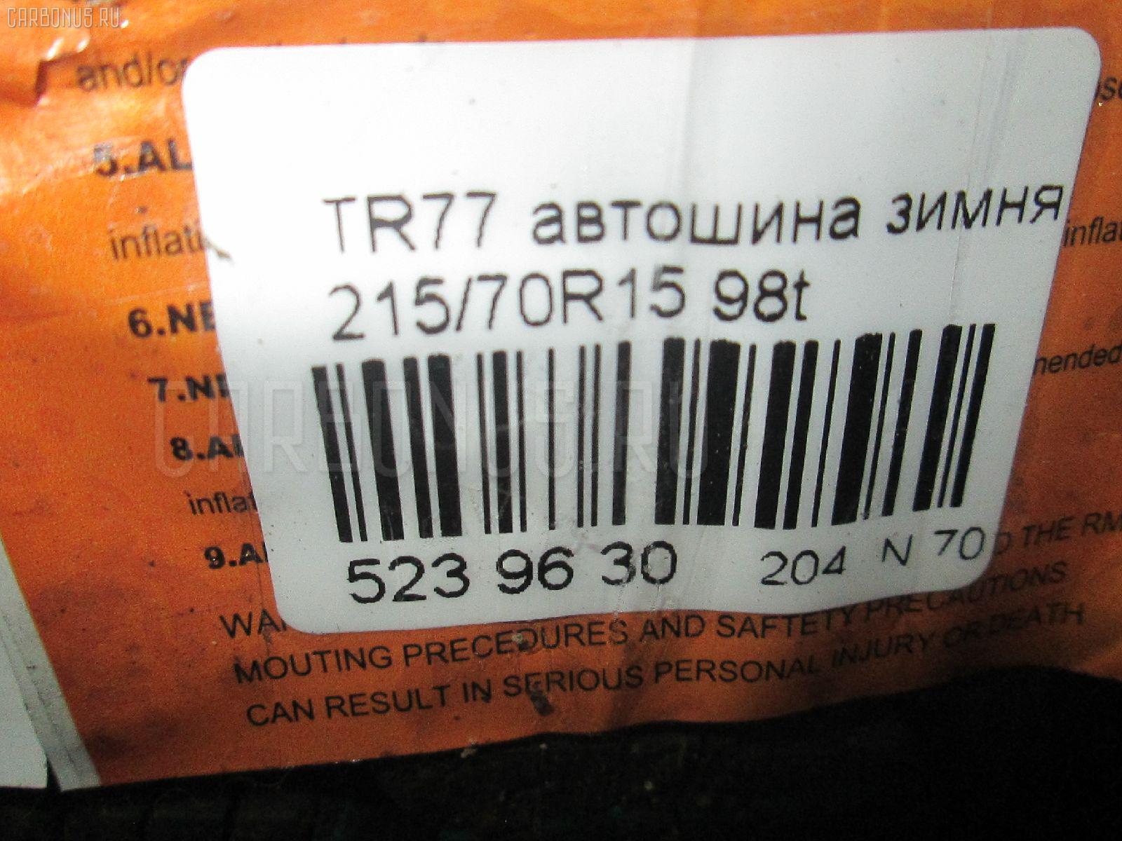 Автошина легковая зимняя TR777 215/70R15 TRIANGLE Фото 4