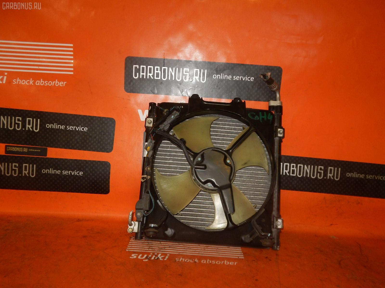 Радиатор кондиционера HONDA HR-V GH4 D16A. Фото 1