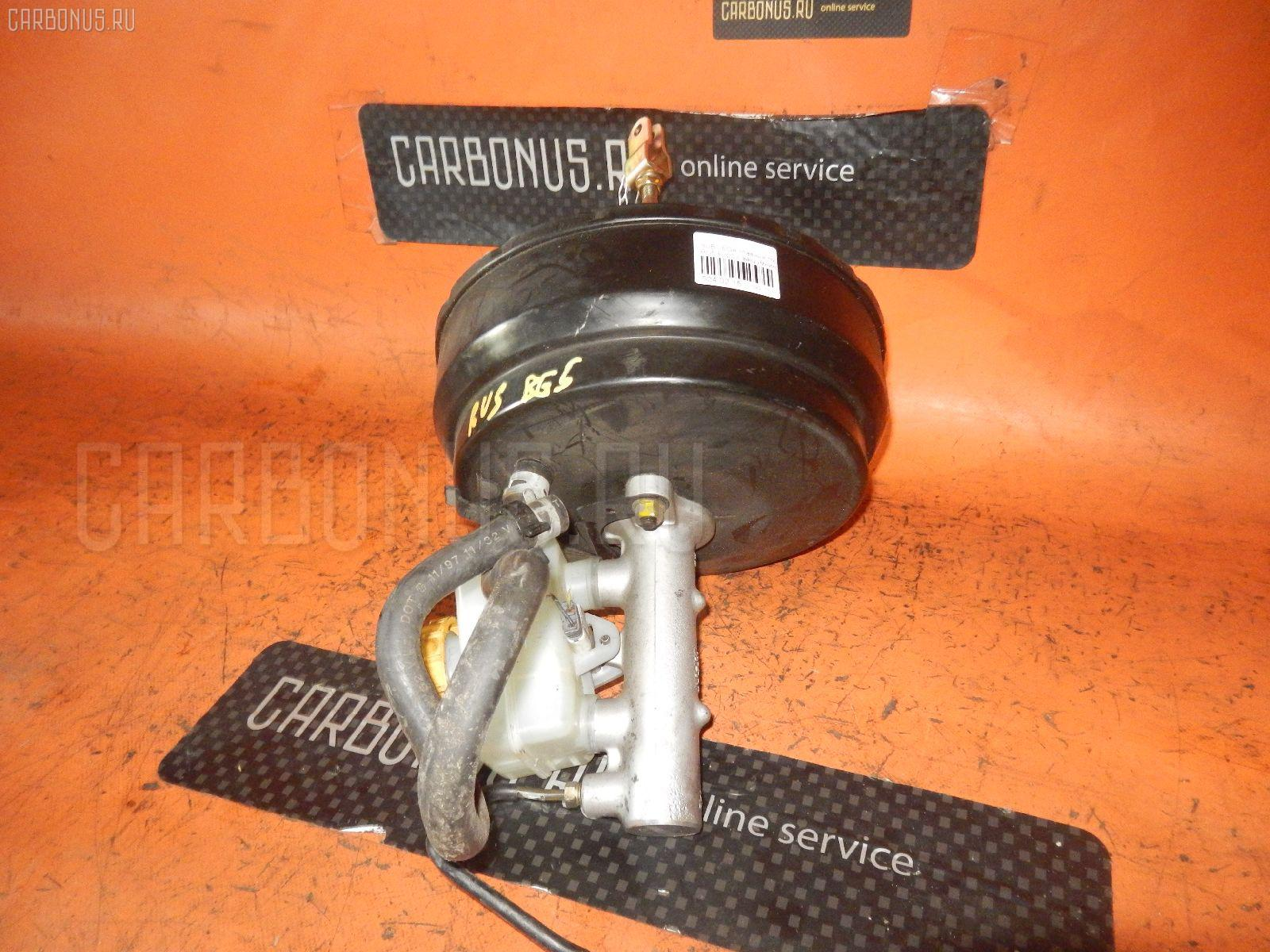 Главный тормозной цилиндр SUBARU LEGACY WAGON BG5 EJ20. Фото 6