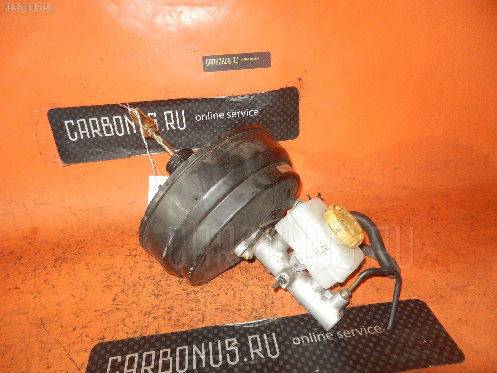 Главный тормозной цилиндр SUBARU LEGACY WAGON BG5 EJ20. Фото 7