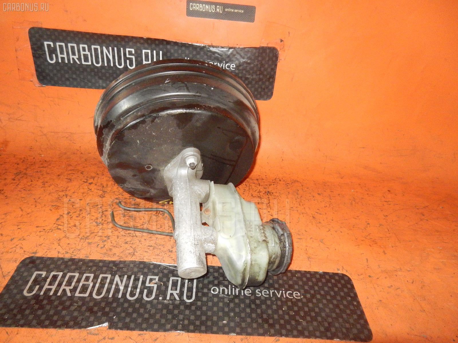 Главный тормозной цилиндр HONDA ACCORD WAGON CH9 H23A. Фото 5