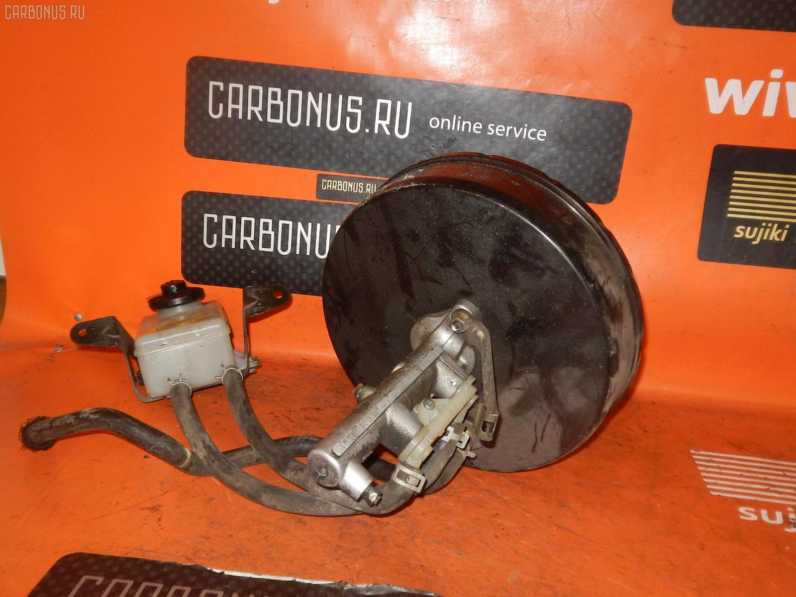 Главный тормозной цилиндр TOYOTA ESTIMA ACR30W 2AZ-FE. Фото 2