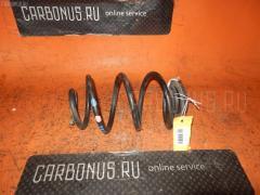 Пружина на Nissan Cube YZ11 HR15DE 550204V70A, Заднее расположение