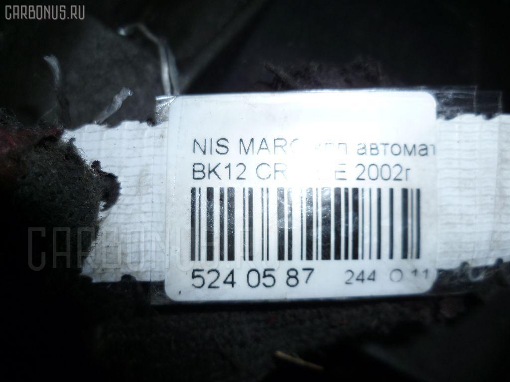КПП автоматическая NISSAN MARCH BK12 CR14DE Фото 6