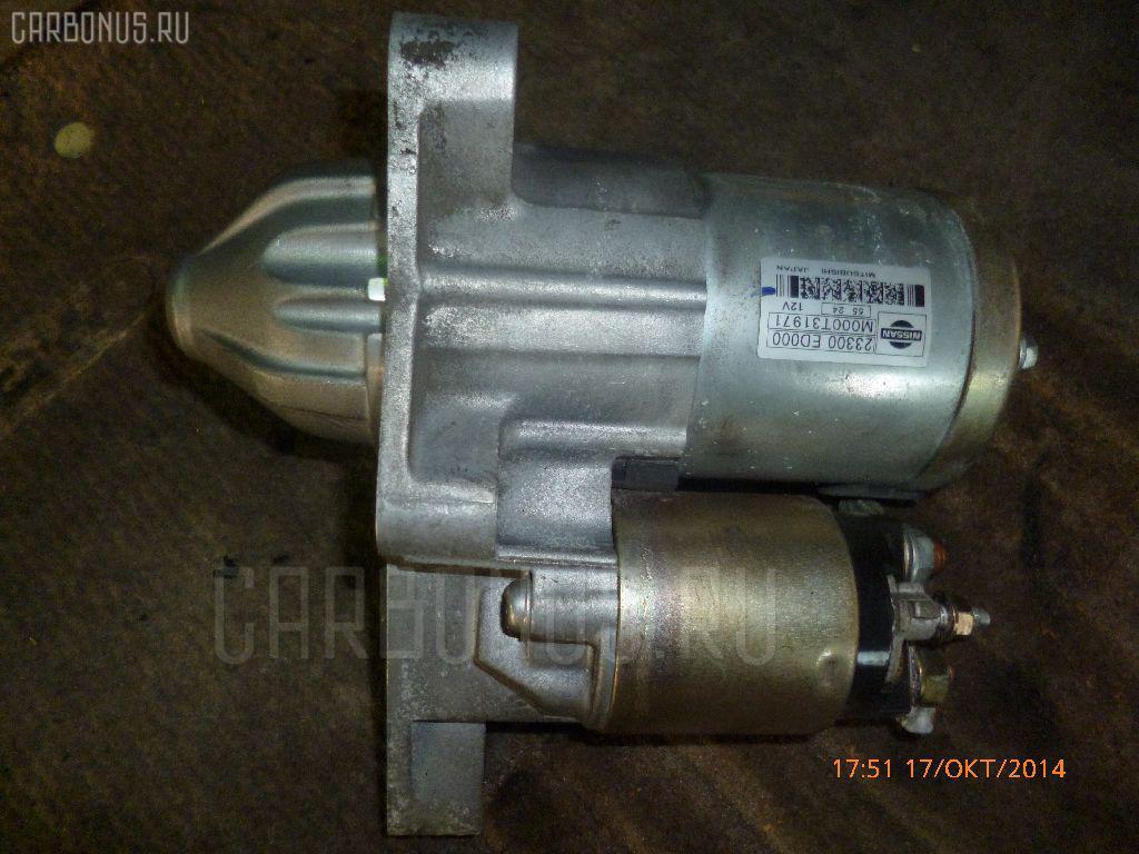 Двигатель NISSAN NOTE E11 HR15DE Фото 8