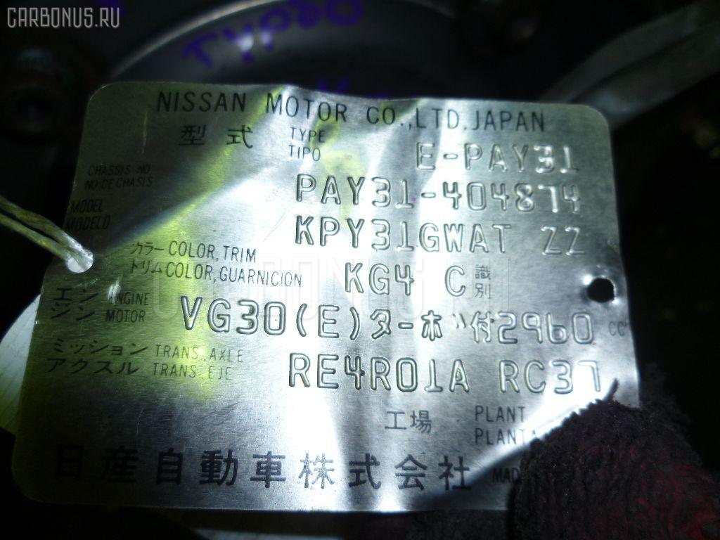КПП автоматическая NISSAN CEDRIC PAY31 VG30E Фото 2