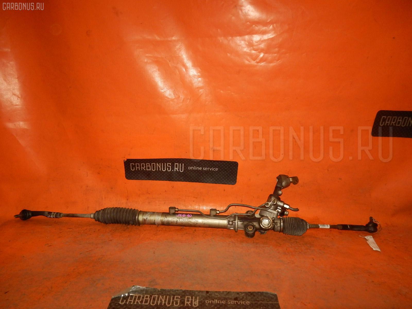 Рулевая рейка TOYOTA PROGRES JCG10 1JZ-FSE. Фото 6